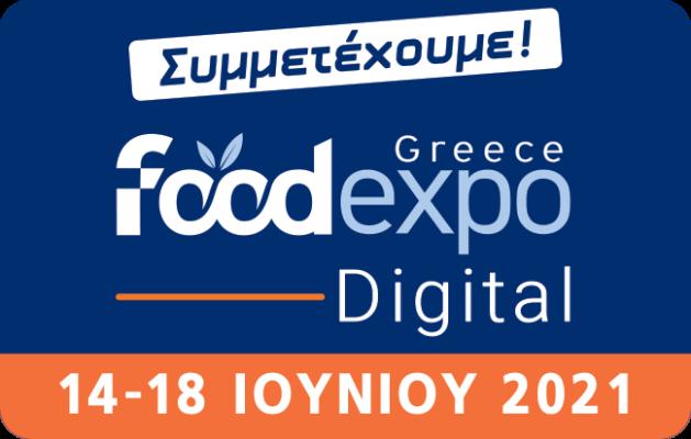 foodexpo-gr_2021.06.14-18